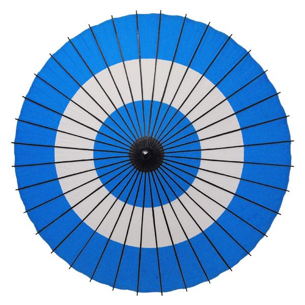 紙舞日傘 蛇の目柄 水色