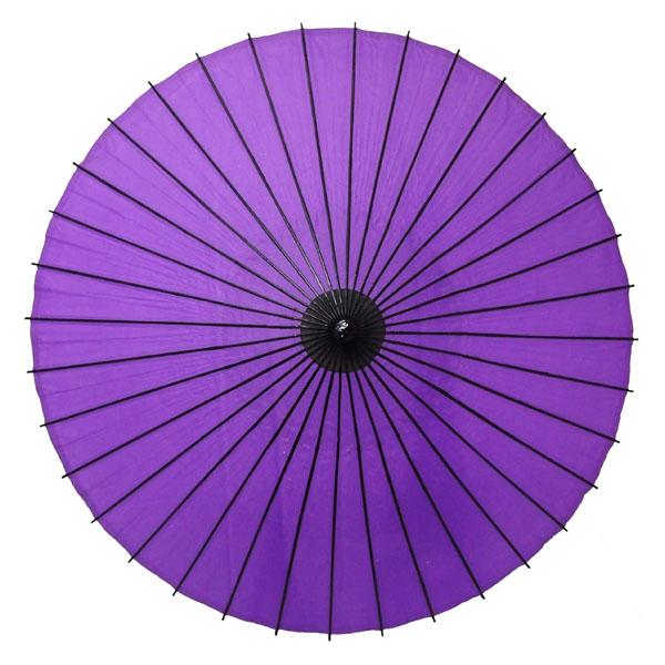 紙舞日傘 無地 紫