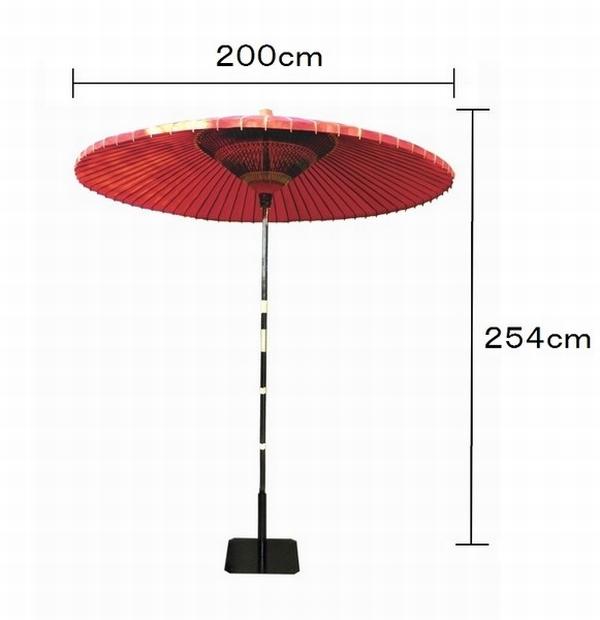 野点傘大 3.5尺