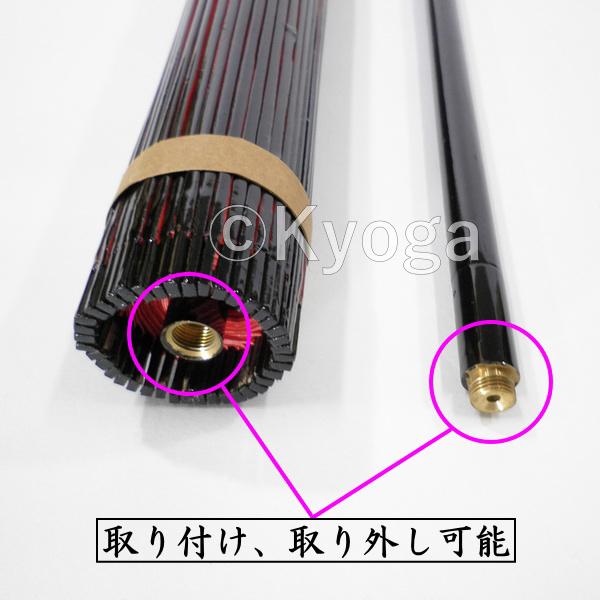 紙傘 2本つなぎ / 和傘・野点傘専門店 恭雅