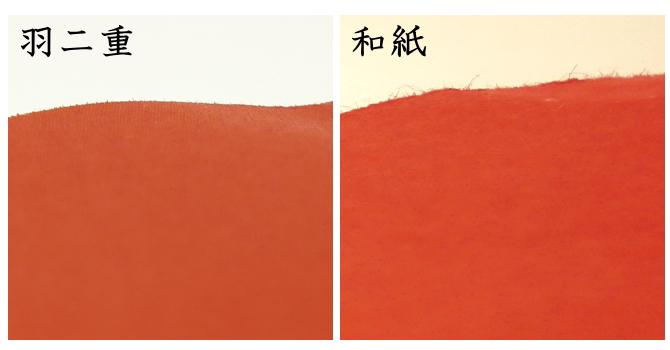 羽二重と和紙の表面の違い