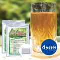 二十二減肥茶 4ヵ月分120包