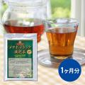 【期間限定特価】メタボデトック減肥茶1ヶ月分(30包)【お1人様1個限り/送料無料】