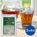 メタボデトック減肥茶2ヶ月分(60包)