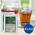 メタボデトック減肥茶4ヶ月分(120包)