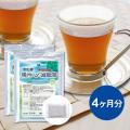 腸クリーン減肥茶 4ヵ月分(120包)