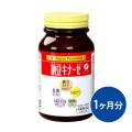 納豆キナーゼ 1ヵ月分(60g)