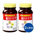 納豆キナーゼ 2ヵ月分(60g×2本)