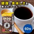 メタ・コーヒー 1箱60包入り