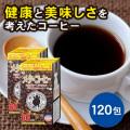 メタ・コーヒー 2箱(60包入り×2)