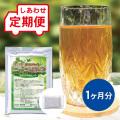 【定期便】 二十二減肥茶 1ヵ月分