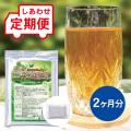 【定期便】 二十二減肥茶 2ヵ月分