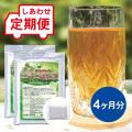 【定期便】 二十二減肥茶 4ヵ月分