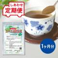 【定期便】 二十二減肥粉末 1ヵ月分
