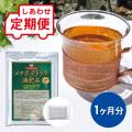 【定期便】 メタボデトック減肥茶 1ヵ月分