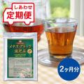 【定期便】 メタボデトック減肥茶 2ヵ月分