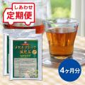 【定期便】 メタボデトック減肥茶 4ヵ月分