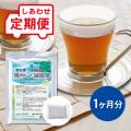 【定期便】 腸クリーン減肥茶 1ヵ月分