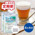 【定期便】 腸クリーン減肥茶 4ヵ月分