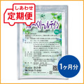 【定期便】 ブルーベリー&ルテイン 1ヵ月分
