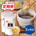 【定期便】金時ショウガ末 2ヶ月分