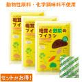 椎茸と野菜のブイヨン 無化調 20包×3袋