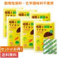 椎茸と野菜のブイヨン 無化調 20包×6袋