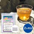 夢スリム減肥茶 2ヶ月分(60包)
