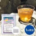 【在庫限り】夢スリム減肥茶 1ヶ月分(30包)