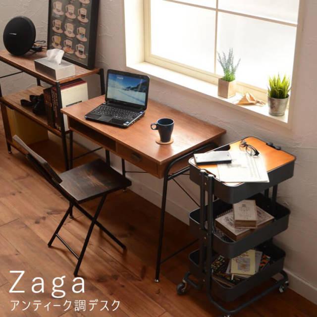 Zaga(ザガ) アンティーク調デスク