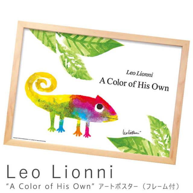lio lionni