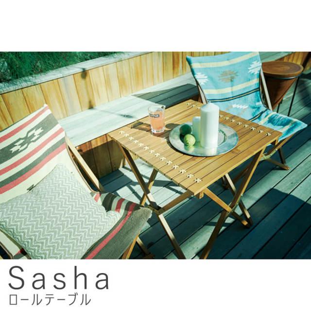 Sasha(サシャ)ロールテーブル