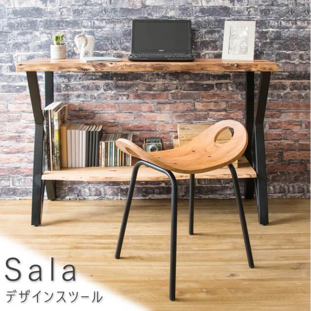 Sala(サラー) デザインスツール