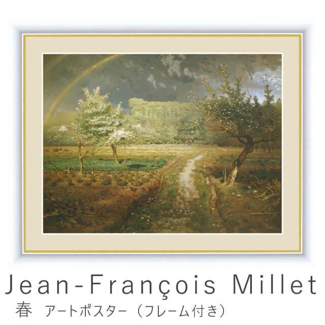 Jean-Fran?ois Millet