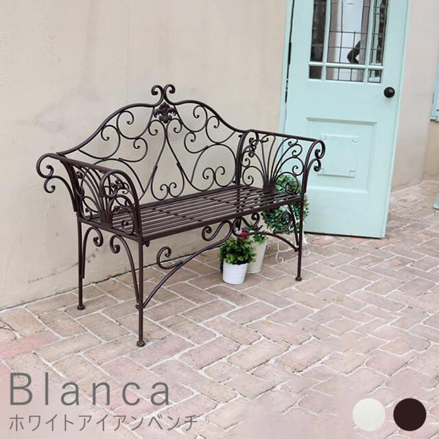 Blanca(ブランカ) アイアンベンチ