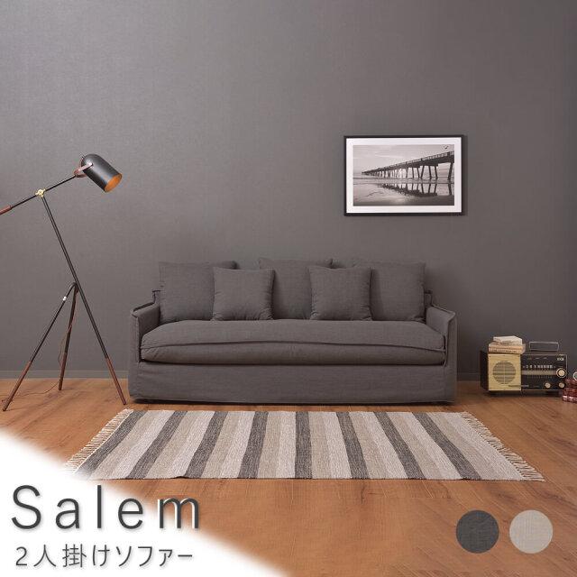 Salem(サレム) 2人掛けソファー