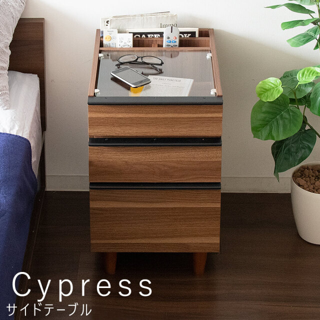 Cypress(サイプレス) サイドテーブル