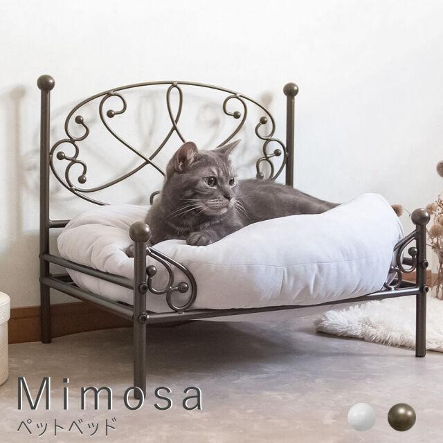 Mimosa(ミモザ) ペットベッド