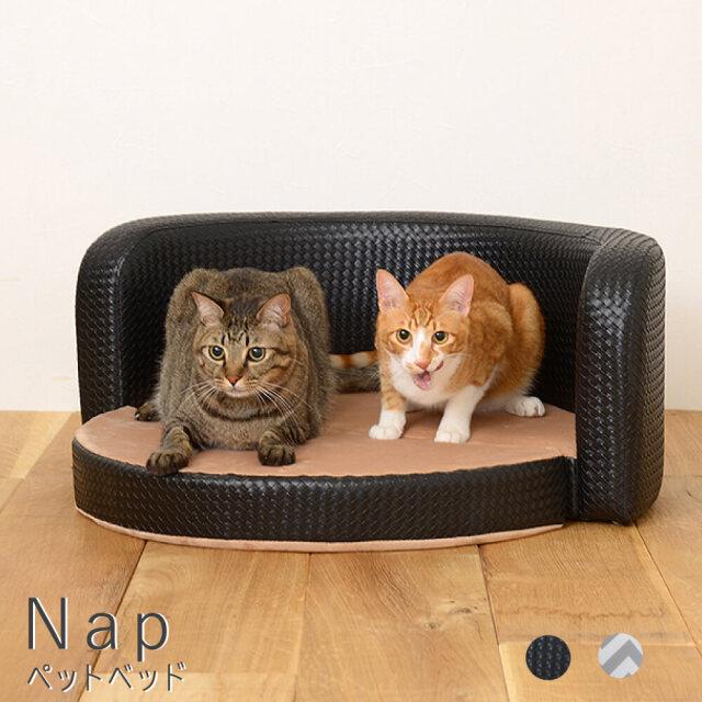 Nap(ナップ) ペットベッド