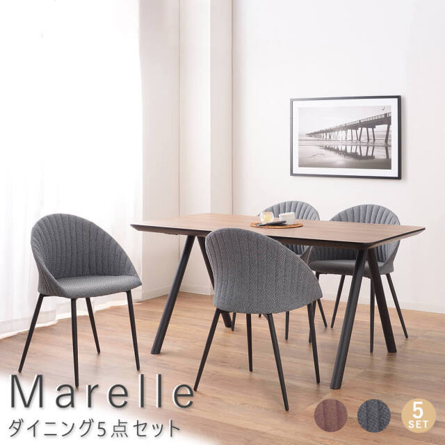 Marelle(マレル) ダイニング5点セット