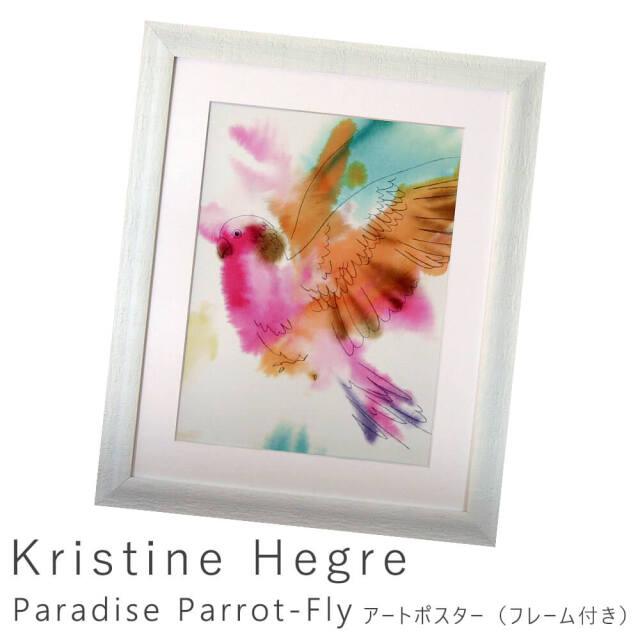 Kristine Hegre