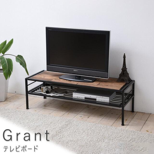 Grant(グラント) テレビボード