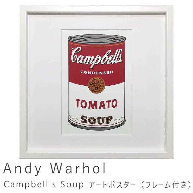 Andy Warhol(アンディ ウォーホル)