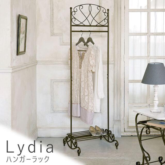 Lydia(リディア)ハンガーラック