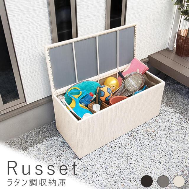 Russet(ラセット)ラタン調収納庫
