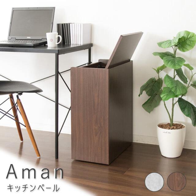 Aman(アマン) キッチンペール
