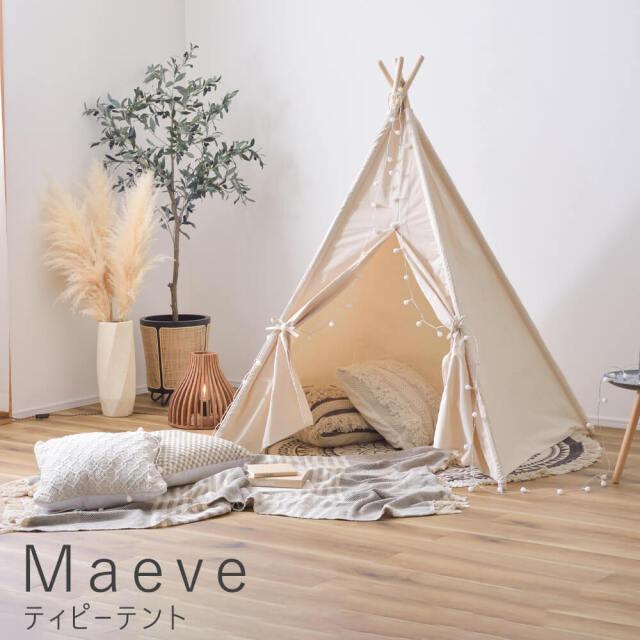Maeve(メイブ) ティピーテント