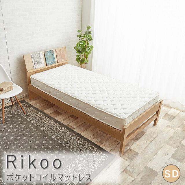 Rikoo(リクー) ポケットコイルマットレス