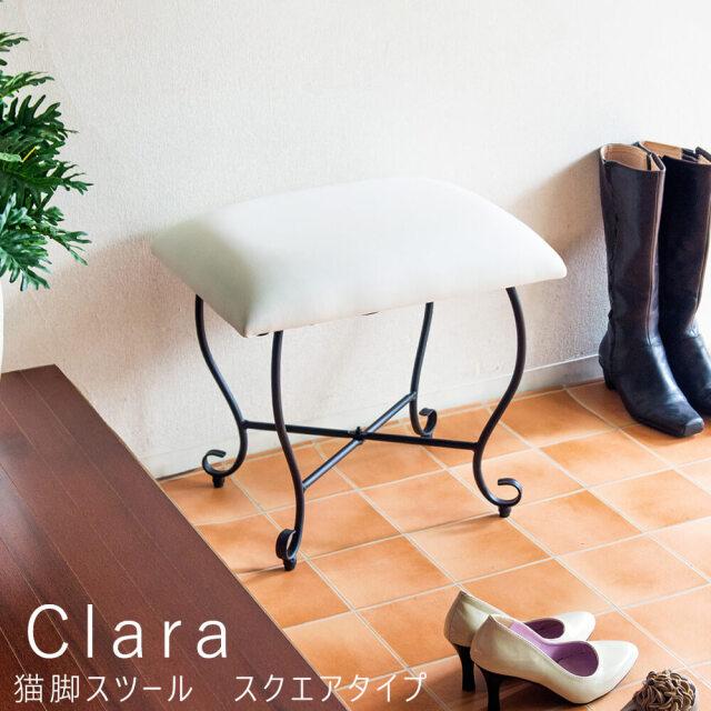 Clara(クララ)猫脚スツール スクエアタイプ