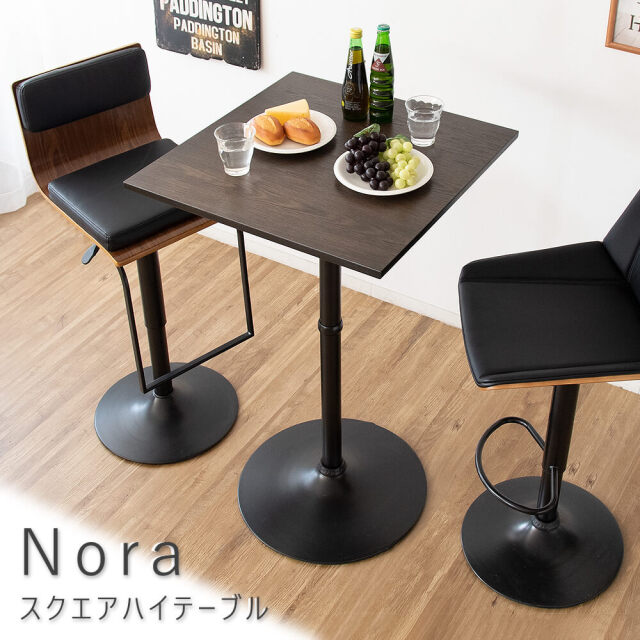 Nora(ノラ) スクエアハイテーブル